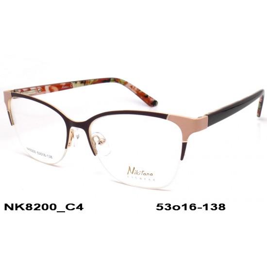 Frames  Nikitana NI8200-C4